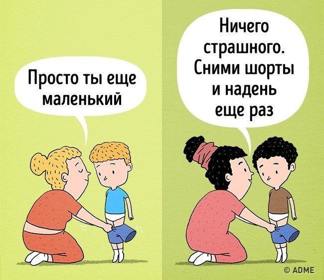 Гениальные правила воспитания детей от еврейских родителей