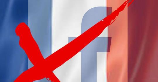 Фейсбук знает слишком много информации о пользователях, как защитить себя?