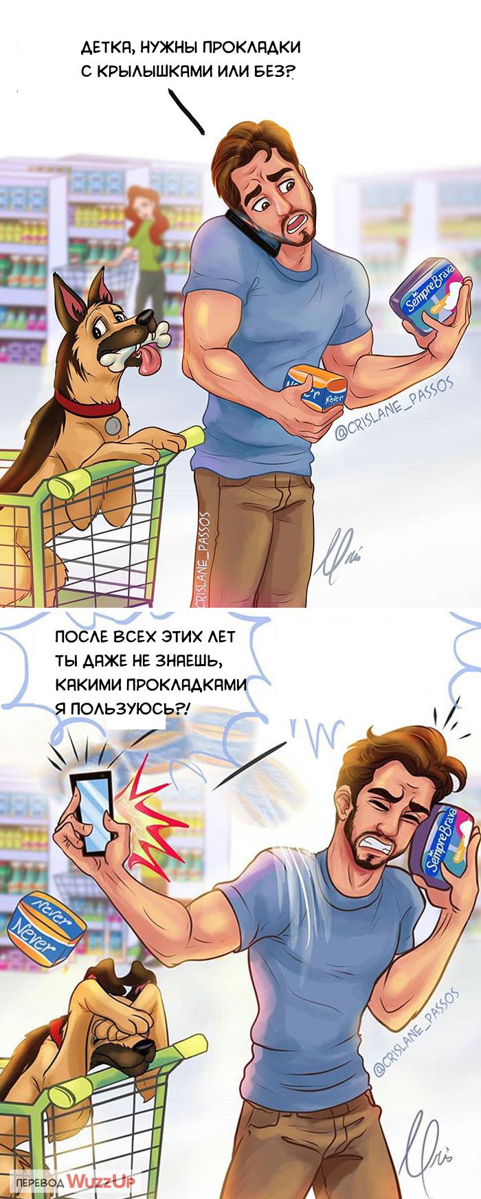 Забавные комиксы о безнадежно влюбленной парочке со всеми прелестями совместной жизни