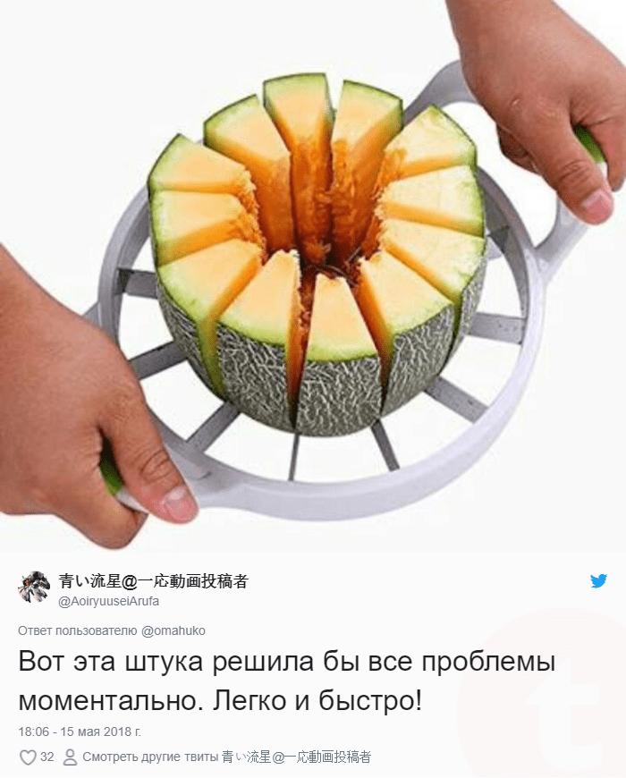 Три человека, два яблока и один нож: японец загадал в Твиттере задачу, разгадать которою смог только один парень