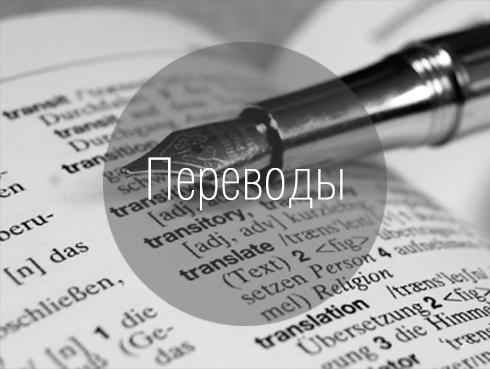 Перевод документов в МСП Филин